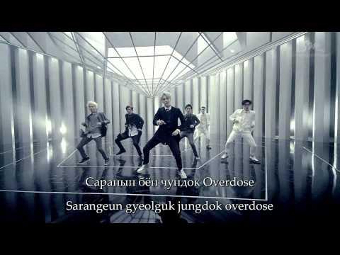 EXO-Overdose [Karaoke\Romanization\Translation] FMV AUDIO(English + Russian)