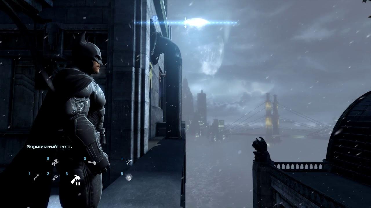 Бэтмен аркхем ориджинс вышка связи бернли