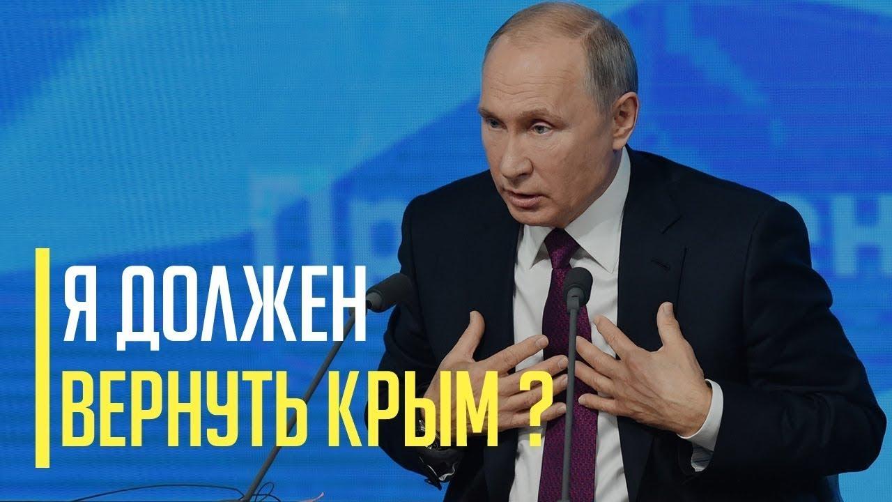 Срочно! Большая победа Украины! На фоне заявления Путина об Украине, рубль пробил очередное дно