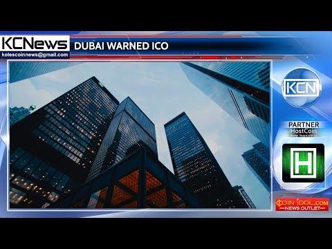 Dubai warned about ICO