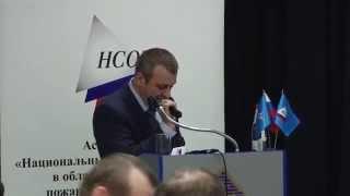 III Всероссийская Конференция по НОР(, 2014-12-04T12:49:18.000Z)