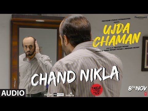 Chand Nikla Full Audio | Ujda Chaman | Sunny Singh, Maanvi Gagroo | Divya Kumar | Gourov-Roshin