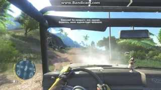 Far Cry 3 Прохождение Часть 3 (обзор, летсплей)