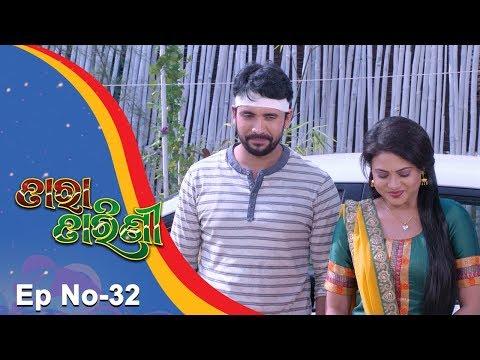 Tara Tarini   Full Ep 32 12th Dec Nov 2017   Odia Serial - TarangTV