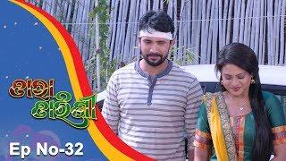 Tara Tarini | Full Ep 32 12th Dec Nov 2017 | Odia Serial - TarangTV