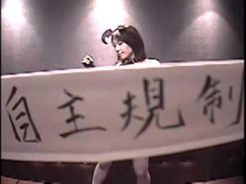 【歌ってみた】加茂晴美 - Super Love Lotion