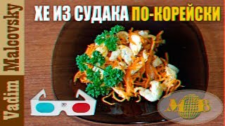 Кулинарные рецепты в 3D | Cooking recipes in 3D