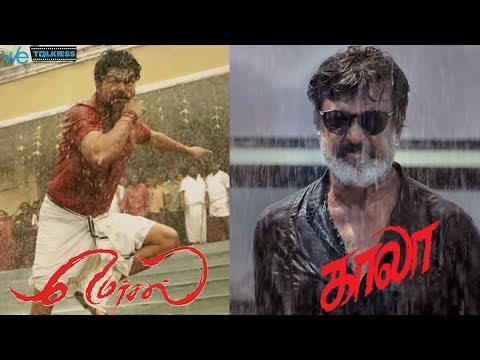 Kaala teaser fails to break Mersal record | Rajinikanth | Vijay