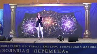 Видеоотчет IV смена. 2017. XX фестиваль-конкурс «БОЛЬШАЯ ПЕРЕМЕНА»