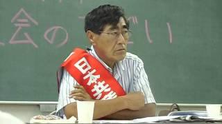 6月20日、広島市西区の生活と健康を守る会(生健会)内日本共産党後...