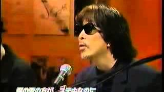 早川義夫 - サルビアの花