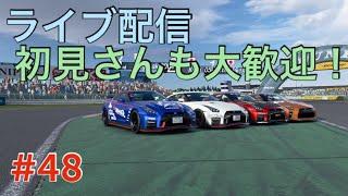 #48 [GT Sports] 2018/8/20日放送
