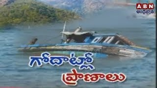 Boat Capsized Incident on Godavari | NDRF, SDRF Teams Continue Rescue Operations | ABN Telugu