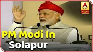 PM Modi In Solapur: There Are Misconceptions Being Spread About Quota Bill | ABP News