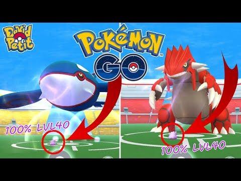 DITTO 100% LVL40 VS GROUDON! DITTO100% LVL40 VS KYOGRE! [Pokémon GO-davidpetit] thumbnail