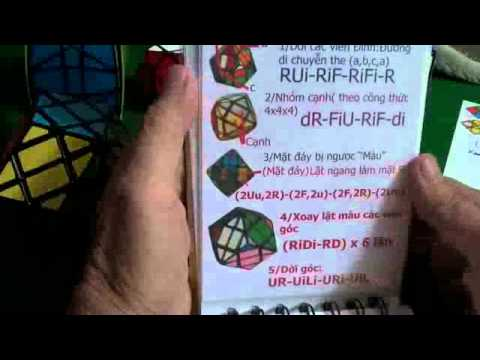 Rhombic dodecahedron 4x4 part 1
