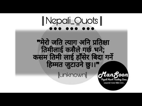 Sacha Pyar True Love Quotes Best Love Status Video Heart