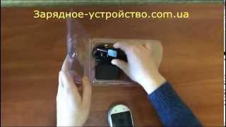 Зарядное устройство Panasonic CGA DU07, CGA DU14, CGA DU21, VBD210(, 2015-02-25T12:21:19.000Z)