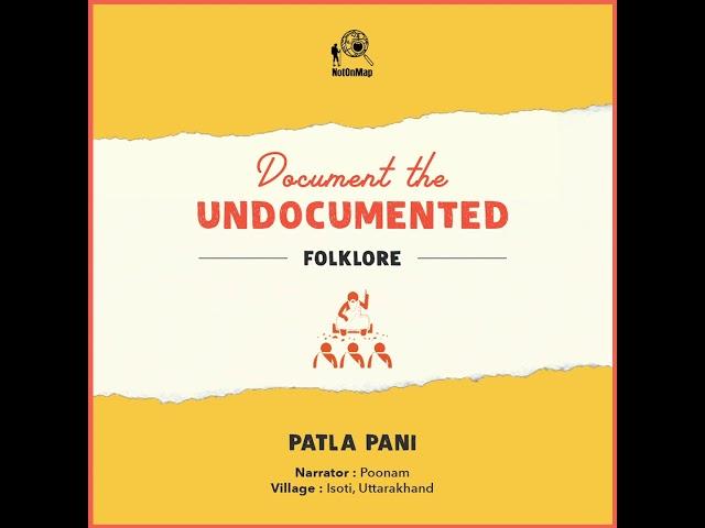 Untold story by Poonam from Isoti, Uttarakhand (Hindi)