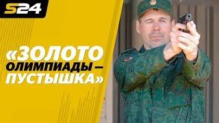 Сергей Устюгов: «Золото Олимпиады – пустышка, ничто для меня!» | Sport24