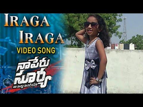 """Iraga Iraga Video Song | Naa Peru Surya Naa Illu India Video Songs | Allu Arjun, Anu Emannuel"""