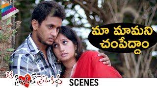 Priyanka Pallavi Reveals Shocking Facts | Oka Criminal Prema Katha Movie Scenes | Manoj Nandam