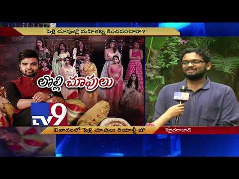 Students response over Pradeep reality show - TV9