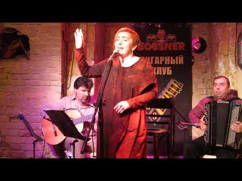 "Булат Окуджава ""Заезжий музыкант"".  Исп. Алина Ивах"