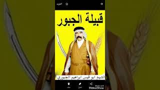 (العراق واحد) /السلم الأهلي والمصالحة الوطنية  هدفا  نقف مع الخيرين ( الشيخ ابو قيس)