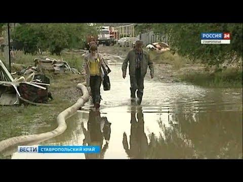 ставропольский край буденновск секс знакомства