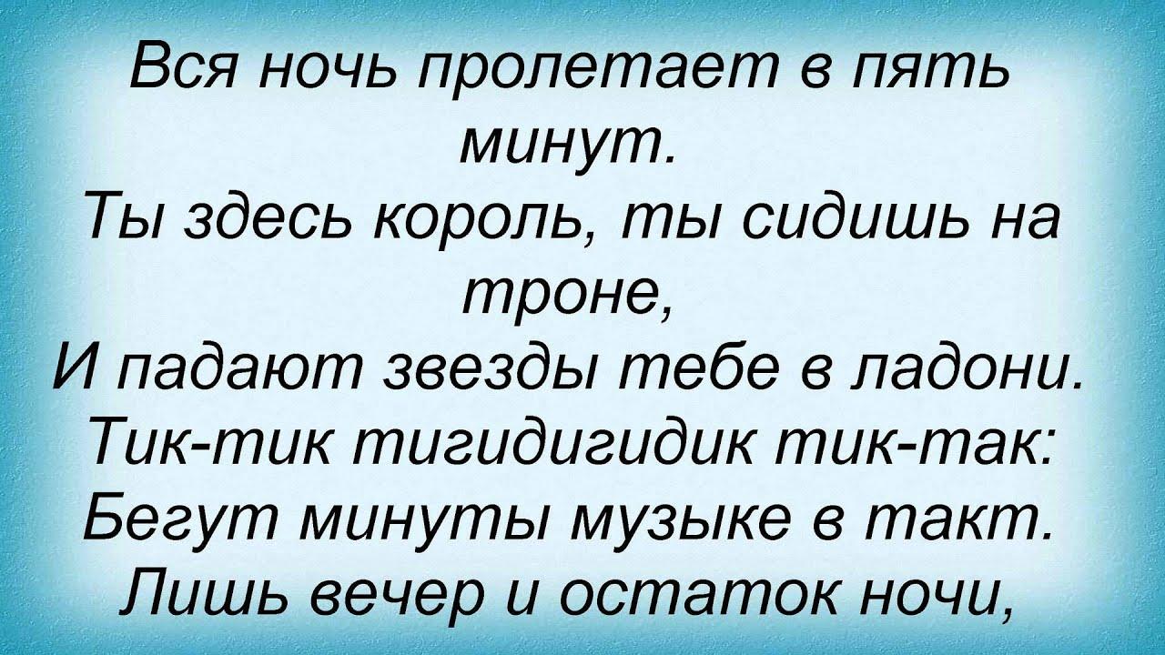 Дискотека Авария – Начни и кончи. На музыкальном портале Зайцев.нет...
