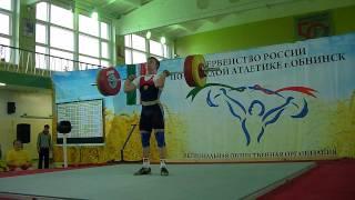 Первенство России по тяжелой атлетике  :: 4 день