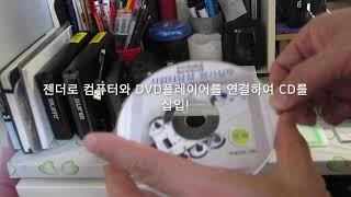 SATA젠더를 DVD플레이어와 연…