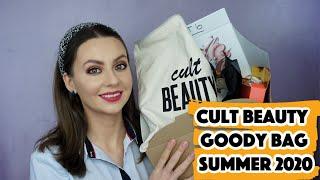 Гуди Бэг Cult Beauty Goody Bag Summer 2020 The Self Care Goody Bag мои покупки