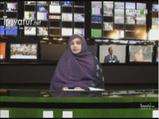 JTF du 26-03-2016 |El-wataniya | Tima mohamed vadel