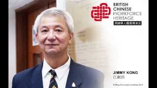 British Army: Jimmy Kong (Audio Interview)