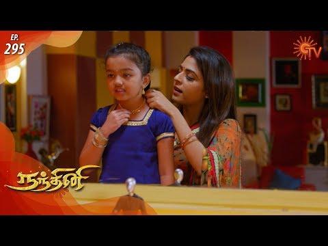 Nandhini - நந்தினி   Episode 295   Sun TV Serial   Super Hit Tamil Serial