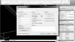 """Видео урок AutoCAD 2010 """"3D моделирование винтовой лестницы"""""""