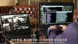 天蠍 預告片 Scorpion Trailer 簡中英字幕 蠍子 網絡 Thumbnail