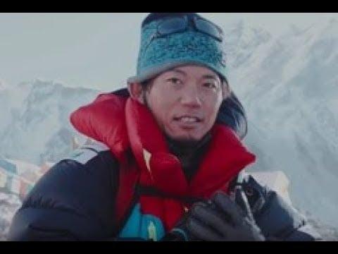 栗城史多さんの訃報 エベレストとはどんな山? - YouTube