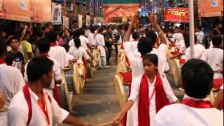 Mumbaichya Rajala Padmnabh (pune) dhol pathakachi salaami