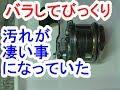 シマノリール スピードマスター石鯛 3000T メンテナンス