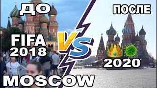 Что происходит в Москве Видео экскурсия по Москве Красная площадь Red Square