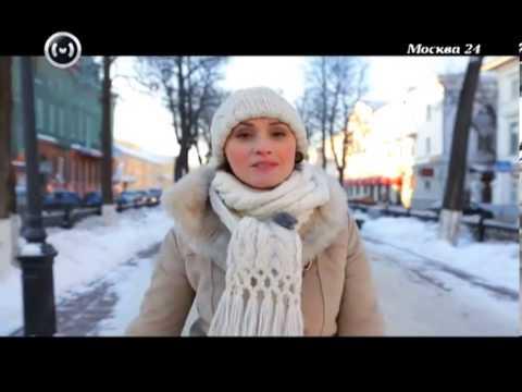 Объявления Гей Архангельск
