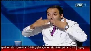 الدكتور | تاثير التهاب اللثة على الفلب والمخ مع د. شادى حسين
