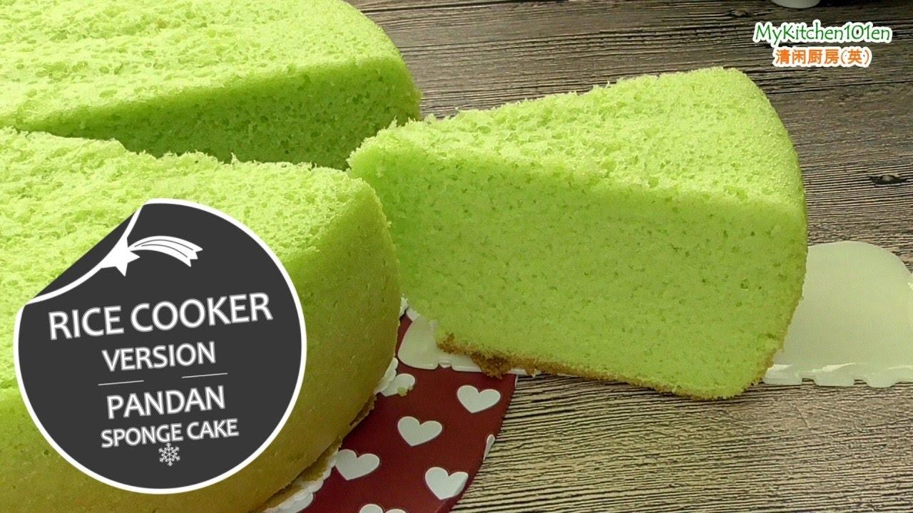 Rice Cooker Version Pandan Sponge Cake Mykitchen101en