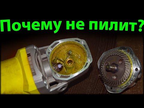 Ryobi RAG800-125 не пилит / Ремонт электроинструмента / Как починить болгарку / Александр М