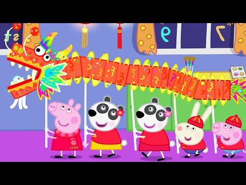 Peppa Pig Full Episodes | Peppa's Magical New Year | Kids Videos
