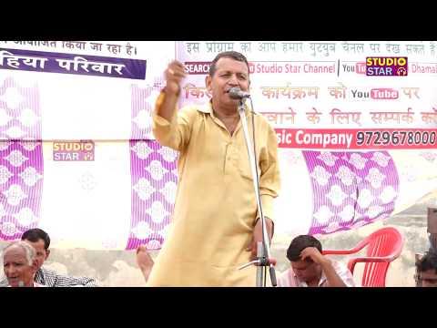 रमेश कलावड़िया ने गाई दादा लख्मीचंद की हिट रागनी | Ramesh Kalawadiya | 2018 Latest Ragni