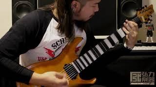 Archspire Calamus Will Animate Guitar cover by KMM 亢毛毛